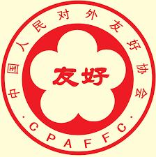 cpaffc